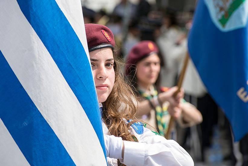 День независимости греции картинки, открытка африка