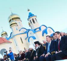 Освящен храм Андрея Первозванного