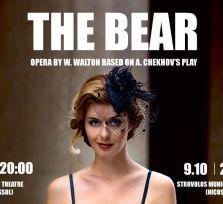 А вы придете на оперу «Медведь»?