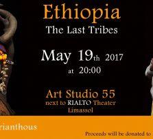 Фотовыставка Анфоса Мирианфуса «Эфиопия: последние племена»