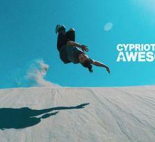 Эти фантастические киприоты (видео)
