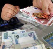 Центробанк Кипра: несите ваши фунты, пока не поздно!