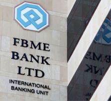 ФБР расследует связь России с закрытым на Кипре танзанийским банком