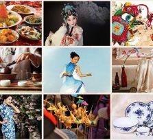 Фестиваль китайской культуры