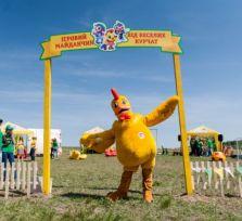 Главный производитель украинской курятины переехал из Люксембурга на Кипр