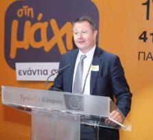 Хурикан сделал Bank of Cyprus прибыльным