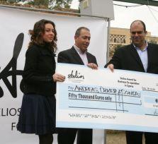 Победители конкурса фонда сэра Стелиоса получат 750 000 евро