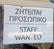 Кто предлагает работу на Кипре?