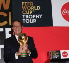 На Кипр прибыл Кубок мира по футболу