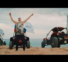 На Кипре снят клип «Летний зной»