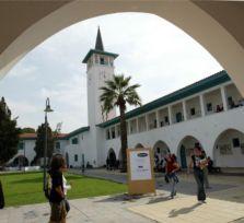 Малоимущие кипрские студенты получат 1,5 миллиона евро