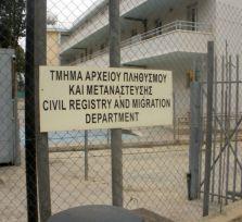 На Кипре обнаружены 200 тысяч «мертвых душ»
