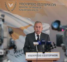 Глава МВД Кипра подал в отставку