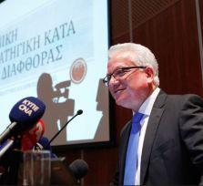 На Кипре решили всерьез побороться с коррупцией