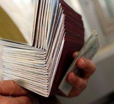 МВД Кипра ужесточит схему «Гражданство в обмен на инвестиции»