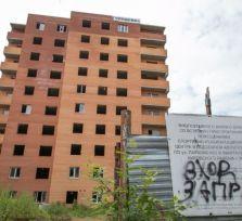 На Кипре задержан застройщик, укравший у жителей Уфы 307 млн. рублей