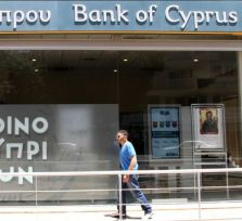 Двое в капюшонах попытались ограбить Bank of Cyprus в Пафосе
