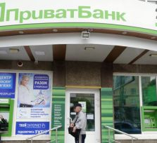 ПриватБанк подал в суд Никосии иск на 3 млрд. долларов
