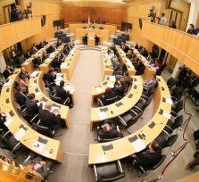 Приватизация на Кипре заморожена. Пожалуйста, заплатите консультантам!