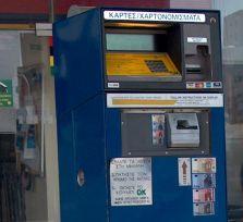 С заправки в деревне Аредиу украден платежный терминал