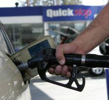 Снижение цен на бензин и дизтопливо на Кипре — хитрый трюк?!