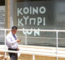 США взялись за Кипр — любимое российское «убежище для денег»