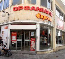 Владельцу разорившейся сети супермаркетов грозит реальный тюремный срок