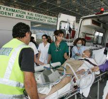 В среду забастуют врачи и медсестры госбольниц Кипра