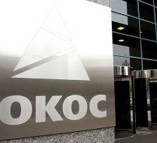 Кипр выдал России обвиняемого в хищении 6 млрд. рублей