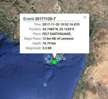 Землетрясение рядом с Лимассолом