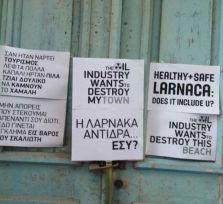 Власти Ларнаки изгоняют газовых гигантов из города