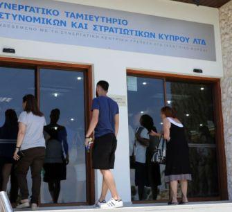 9 июля клиенты Co-op Bank вывели всего 5 миллионов евро