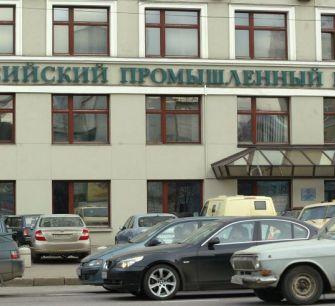 Арестован президент российской «дочки» Laiki Bank