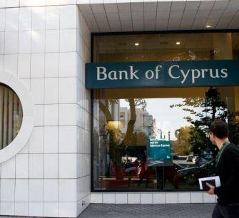 Bank of Cyprus решил пока не повышать тарифы для населения