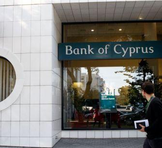 Bank of Cyprus все-таки вводит новую систему тарифов