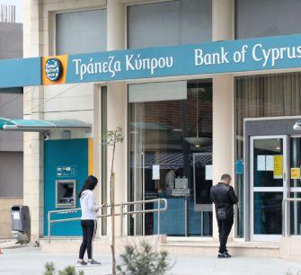 Банки Кипра намерены выдать до 2 млрд. евро кредитов под низкий процент