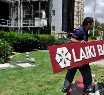 Белорусский бизнесмен требует от Кипра 26 623 322 доллара за «стрижку»