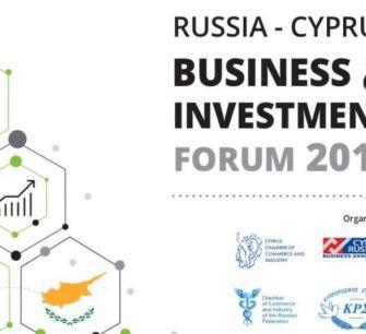В Лимассоле открывается российско-кипрский бизнес-форум