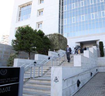 ЦБ Кипра — банкам: инвестируйте в технологии и персонал или проиграете!