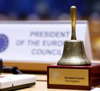 До конца 2025 года Кипр должен ввести 51 закон. Чтобы получить от ЕС 1,2 млрд. евро