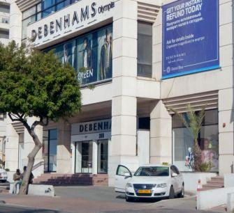 Ermes закрывает два торговых центра: Olympia в Лимассоле и Central в Никосии