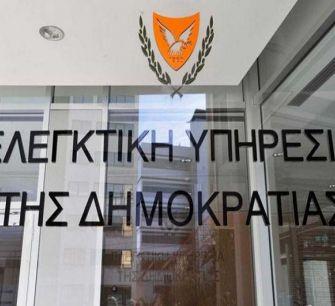 Генаудитор Кипра заинтересовался «золотыми паспортами» 18 директоров и акционеров казино