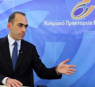 Кипр досрочно вернет долг России