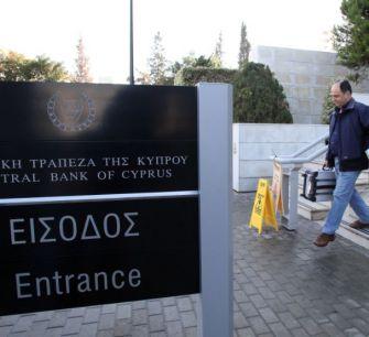 Кипрским банкам придется закрыть счета компаний-пустышек