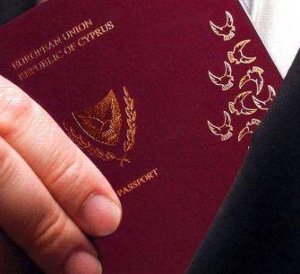 «Продажа» паспортов принесла Кипру более 4 миллиардов евро