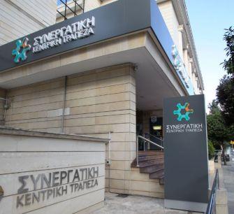 Кооперативный банк Кипра заморозил сберегательные счета должников по кредитам