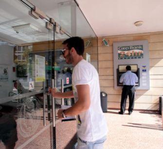 Кооперативный банк Кипра выставлен на продажу