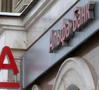 Крупнейший частный банк России откроет «дочку» на Кипре