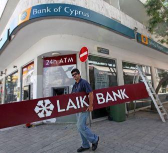Начался процесс ликвидации Laiki Bank. Через восемь лет после краха