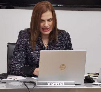 Наташа Пилиду: крупные иностранные компании заинтересовались Кипром